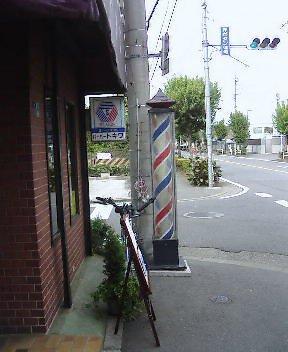 200508281437.jpg