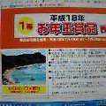 200601162002.jpg